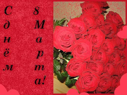 Пожеланья к дню святого валентина