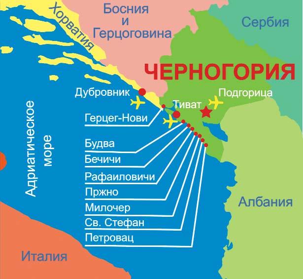 Карты курортов черногории