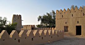 Форт Аль Джахили (Al Jahili)