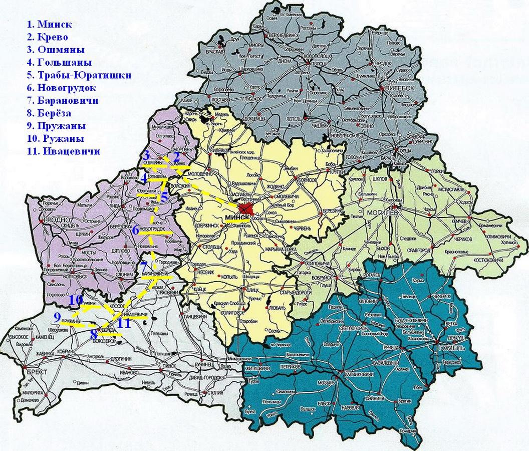 скачать карты для навител украина андроид