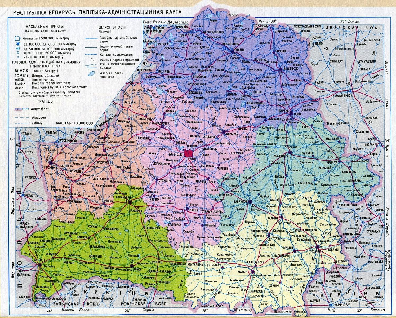 Интерактивная Карта Автомобильных Дорог России Для Андроид