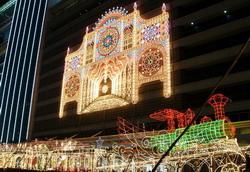 В Японии Новый Год