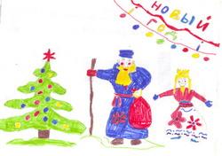 Дед моро и снегурочка